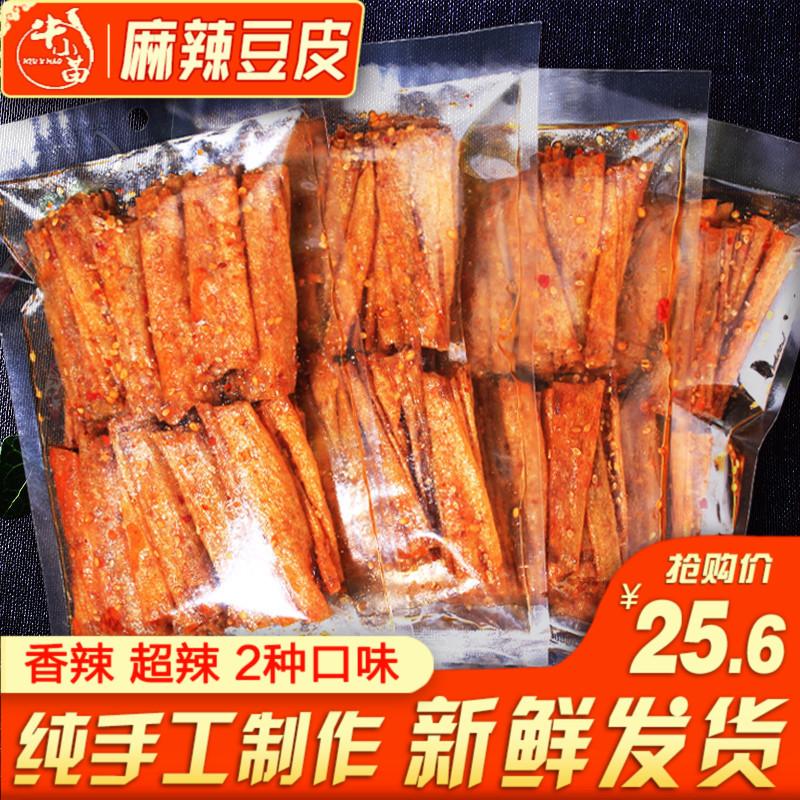 湖南特产豆皮辣片儿时怀旧重庆麻辣童年手工辣味零食小吃网红辣条