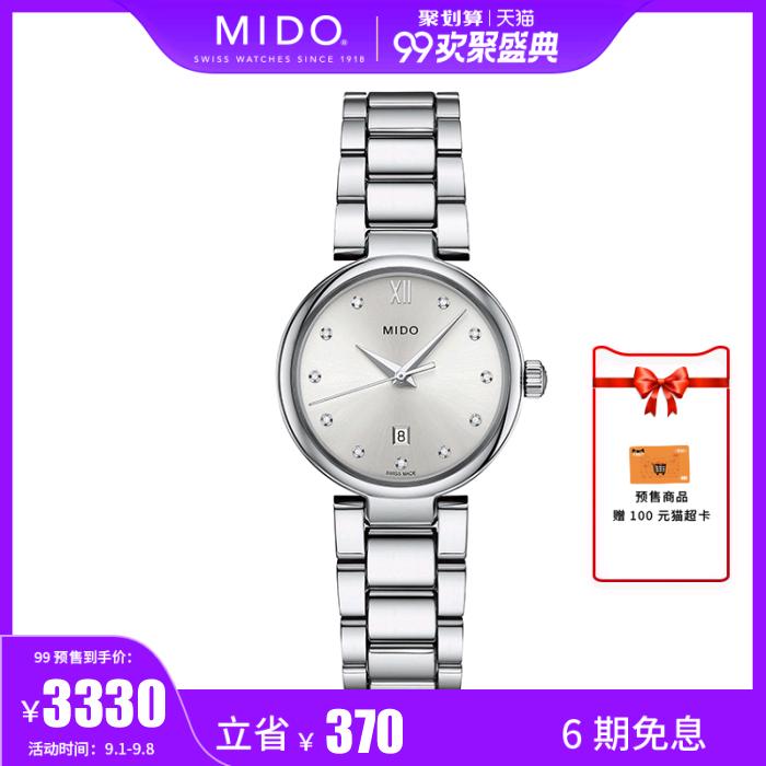 【预售】Mido美度手表女士细带小巧简约气质设计石英机芯钻石女表