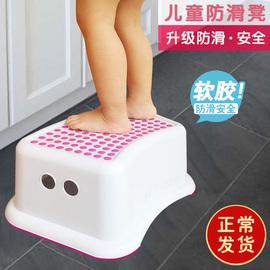 儿童塑料防滑凳宝宝洗手马桶钢琴垫脚厕所增高踏脚凳搁放踩脚板凳