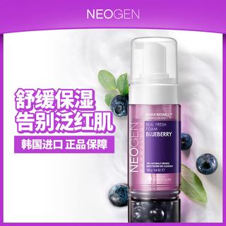 Neogen妮珍新鲜蓝莓洁面慕丝洗面泡沫修护敏感肌泛红修红干燥换季