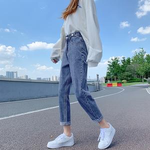 领3元券购买哈伦牛仔裤女直筒宽松秋冬2020年新款高腰显瘦冬季加绒老爹萝卜裤