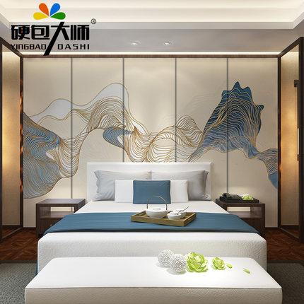 定制床头硬包新中式山水壁画客厅家装个性现代简约电视背景墙软包