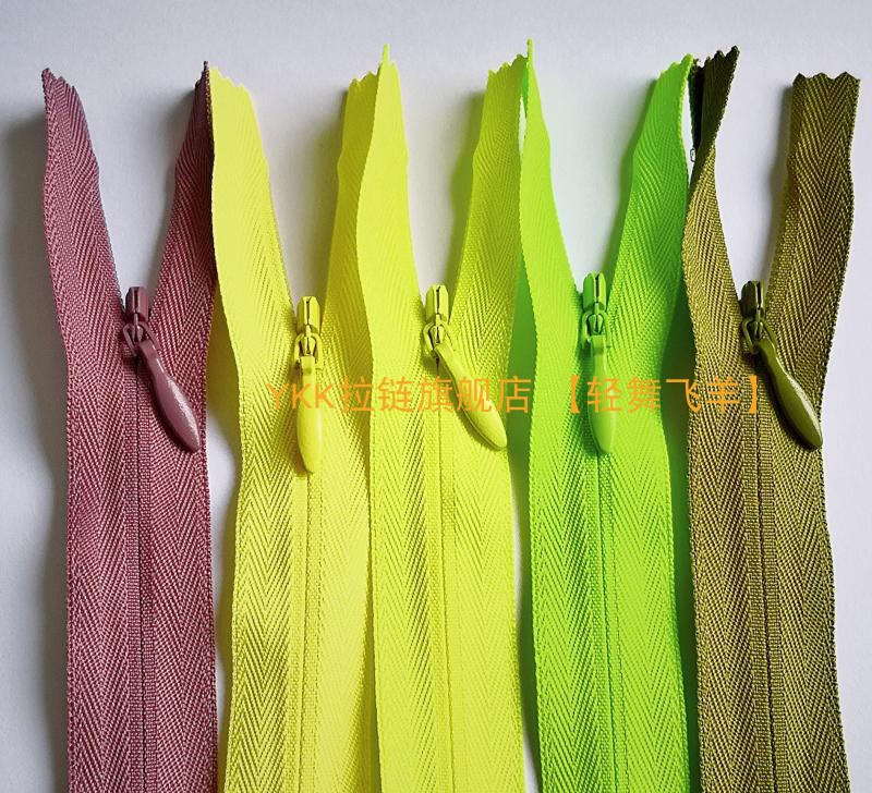 75cm skirt invisible zip lock genuine YKK zipper accessories high grade nylon back long zipper 55cm batch