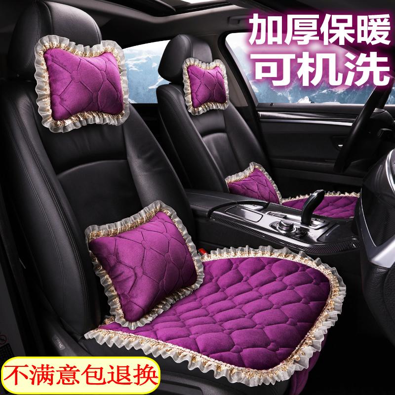 秋冬季汽车坐垫无靠背三件套防滑单片布艺蕾丝男女保暖毛绒棉座垫