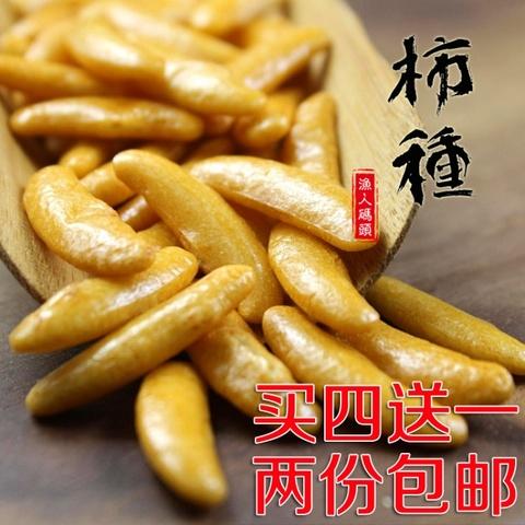 。柿子种米果 日剧柿种花生KTV酒吧休闲零食蜂蜜黄油味200克