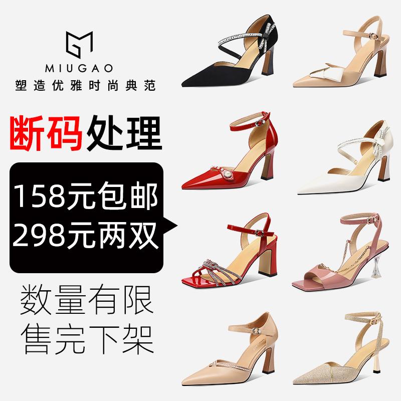 【凉鞋断码捡漏】凉鞋女平底鞋品牌正品打折清仓女鞋,先抢先得!