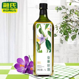 融氏 亚麻籽油 烹饪 粮油 健康 凉拌 母婴 食用油 1L装