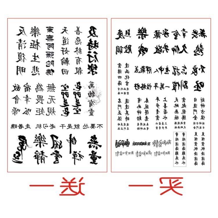 Наклейки-тату / Временные татуировки Артикул 578550220688