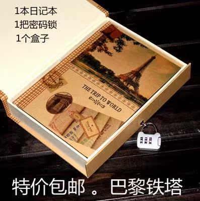 复古创意盒带锁密码本笔记本精装笔记本手账礼盒彩页记事本