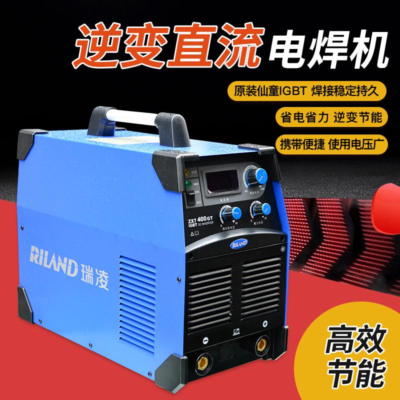 满1000元可用100元优惠券深圳瑞凌电焊机ZX7-315GS双电压220V380V两用全自动工业级400GT