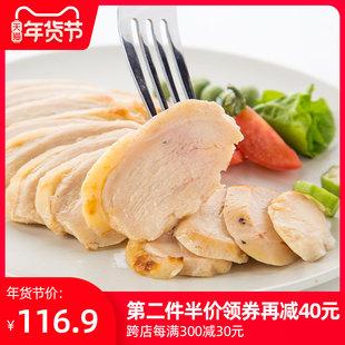 优形鸡胸电烤原味套餐 10袋1000g健身即食低脂速食代餐即食鸡胸肉