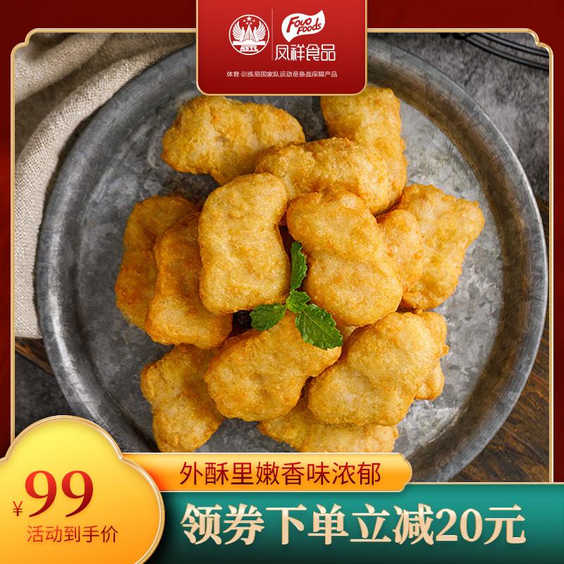凤祥原味黄金鸡块冷冻半成品油炸乐享鸡块上校鸡块4袋共2000g