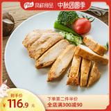 优形 低脂高蛋白鸡胸肉 100g*10袋  券后66.9元包邮