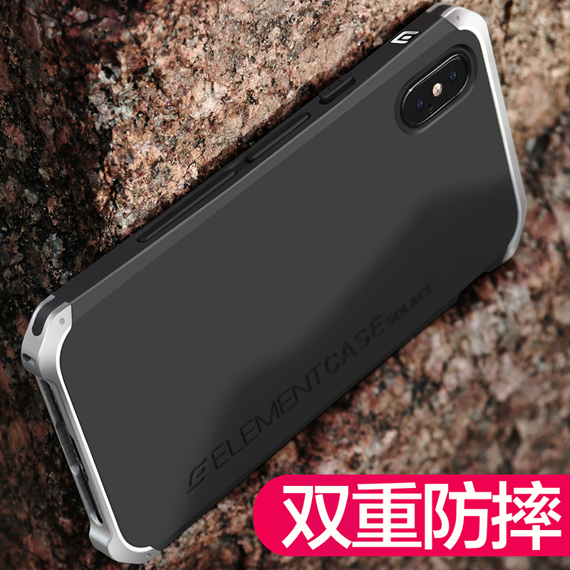 Apple x mobile phone guard case anti falling tide man iPhone x protective case metal luxury Apple x all inclusive new tide man