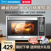 美的T4-L326F电烤箱家用全自动烘焙智能搪瓷小型多功能杀菌烤箱