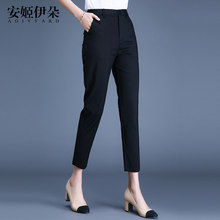 Women's straight pants, loose nine-point trousers, small feet, black trousers, high waist professional trousers, new style in spring and autumn 2019