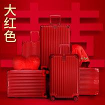 结婚行李箱女陪嫁拉杆箱万向轮旅行箱小型20寸密码大红新娘箱子24