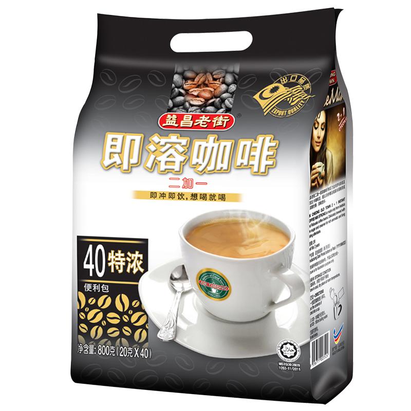 马来西亚进口益昌老街三合一特浓速溶咖啡粉800G冲40杯