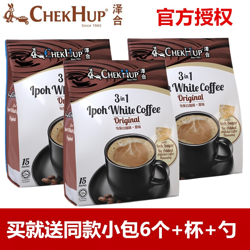 Original three in one instant coffee powder imported from Malaysia in 600g bags