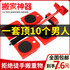 Pushing bed, heavy objects, moving pulleys, dining table, refrigerator, sofa, large closet, multi-purpose universal tool for moving furniture