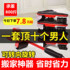 Move move tool push bed cupboard sofa heavy object refrigerator dining table coffee table pulley roller washing machine artifact