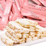 嚼爽 心之语台湾风味牛轧糖450g【约30条】券后9.9元起包邮