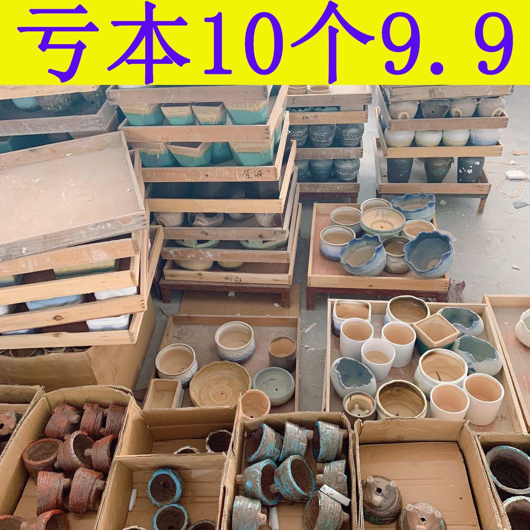多肉花盆陶瓷小号拇指盆粗陶创意透气特价清仓包邮肉肉植物室内大