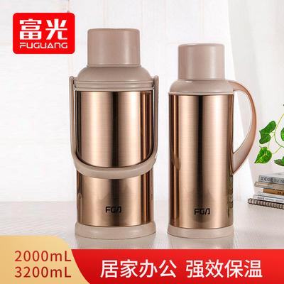 富光开水瓶家用热水瓶大容量暖水壶学生宿舍保温瓶男女茶瓶保温壶