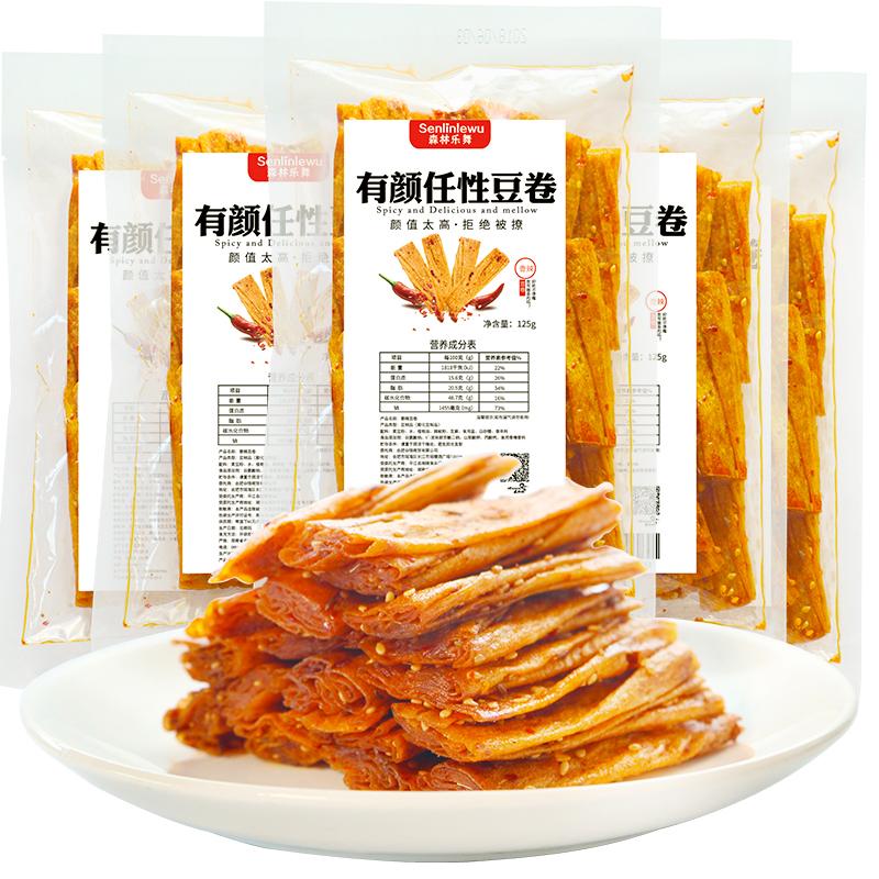 豆皮辣片500g网红小吃辣条零食湖南特产重庆麻辣儿时怀旧豆干散装