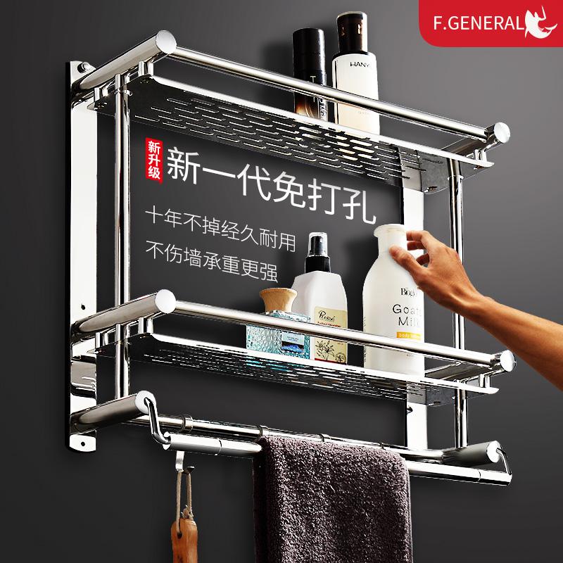 卫生间置物架不锈钢免打孔浴室毛巾架洗手间洗漱台墙上壁挂收纳架