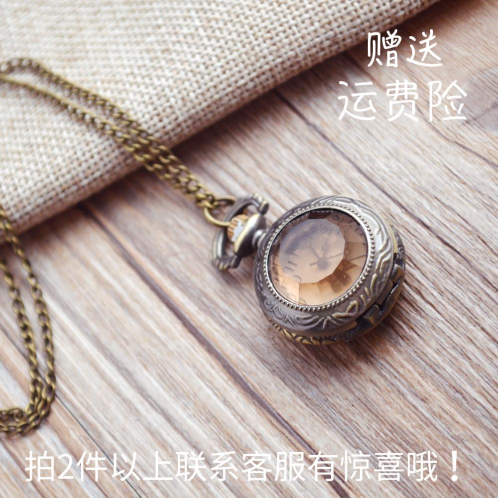 Карманные часы Артикул 565420384226