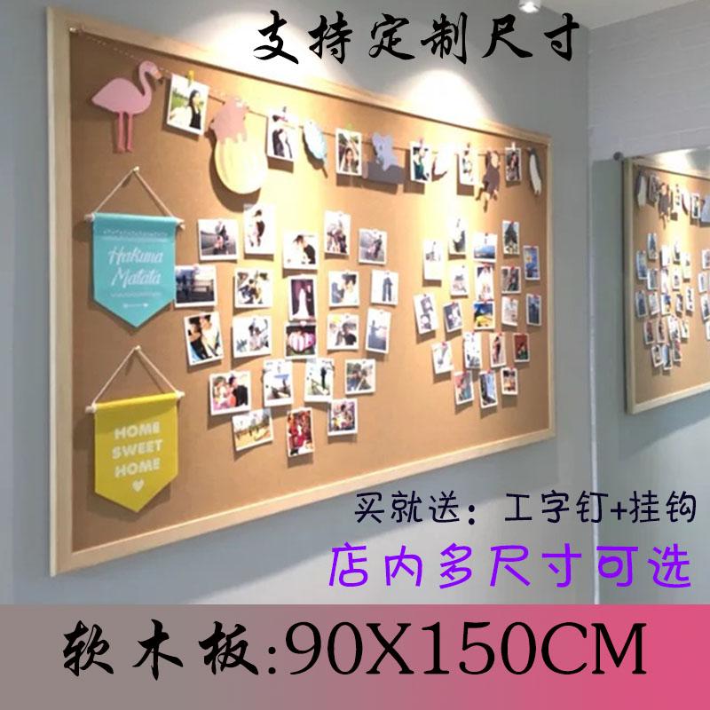 木框软木板照片墙背景墙水松板幼儿园公告栏留言板墙贴定制ins