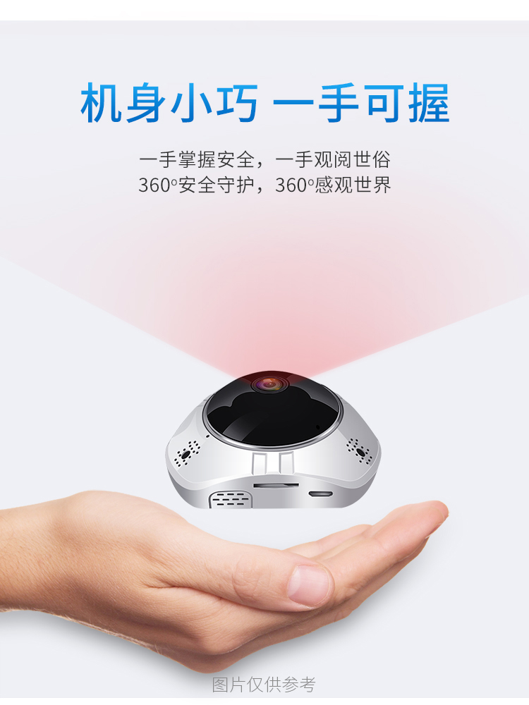 Wireless monitoring camera 360 degree panoramic with mobile phone home remote HD night vision monitor network package