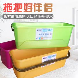 大号长方形清洗拖把桶提手地拖家用清洁水桶拖布桶胶棉拖把专用桶图片