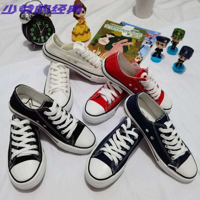 Canvas shoes women 20 summer new 1970s small white shoes men and women high and low top Korean version students versatile ulzzang board shoes