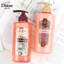 Disne moist Diane Implant Injury Repair Silicone Free Shampoo Conditioner Set 480ml