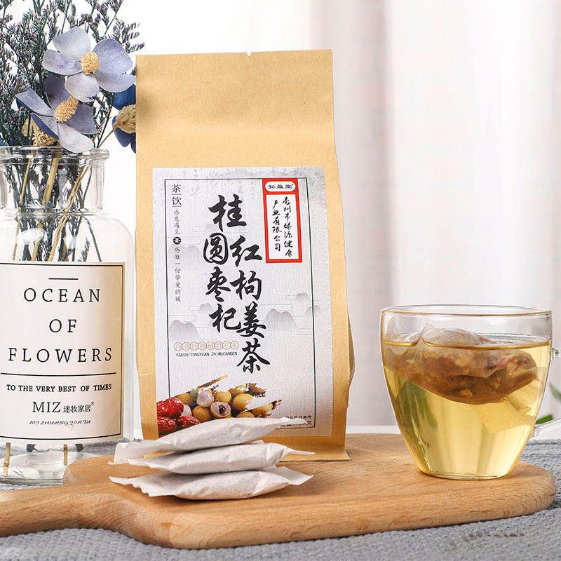 【桂圆红枣枸杞姜茶】补气驱寒暖宫养生姨妈茶玫瑰花组合茶袋装装