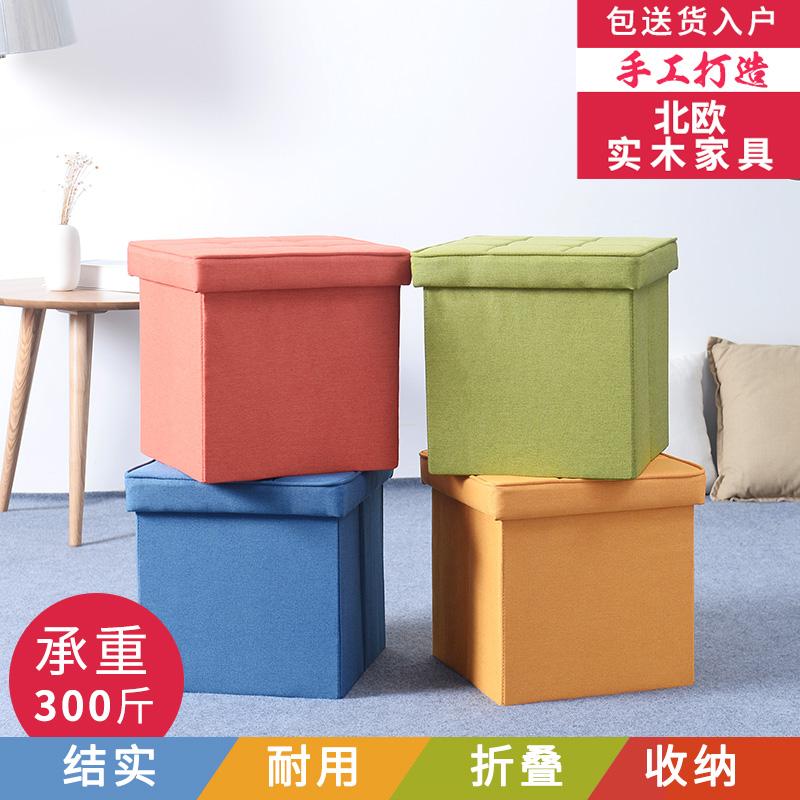 现代简约布艺凳子实木折叠多功能收纳储物方凳梳妆换鞋沙发床尾凳