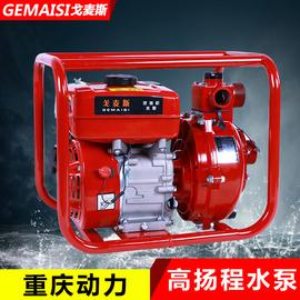 汽油机水泵2寸高压扬程3寸农村用灌溉4寸消防自吸柴油离心抽水机图片