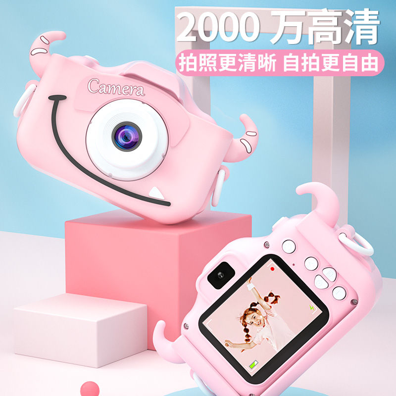 Childrens camera can take pictures digital camera high definition small SLR boy girl baby toy net red birthday gift