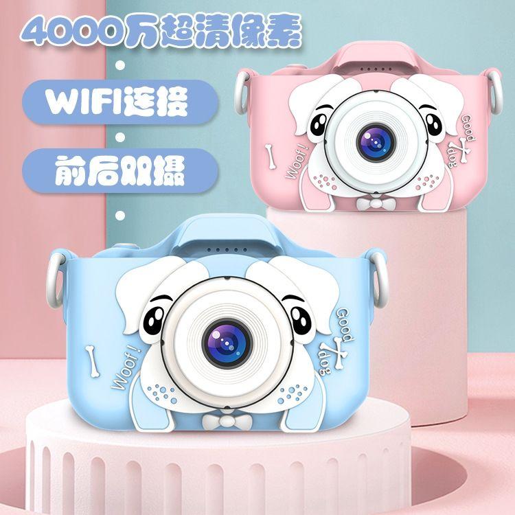 网红儿童数码照相机玩具可拍照相机小型单反迷你抖音同款生日礼物
