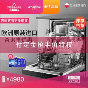 领100元券购买whirlpool /惠而浦cn进口洗碗机
