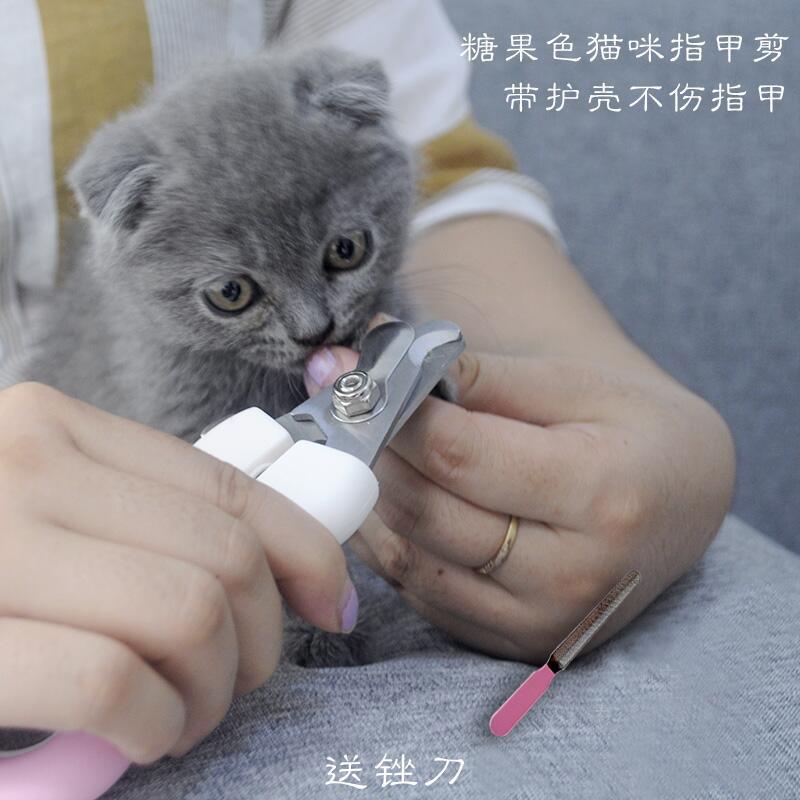猫咪指甲剪宠物指甲剪狗狗指甲剪泰迪小型犬指甲刀指甲锉猫咪用品