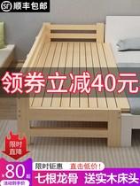 儿童床加宽床拼接床边带护栏实木单人婴儿床定制小床加拼大床神器