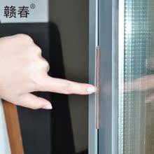 窗戶漏水口貼鋁合金門窗防風防塵填縫條擋風自粘玻璃保暖門框擋貼