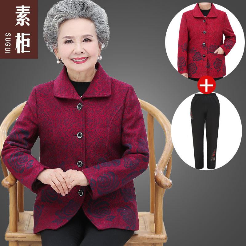 奶奶装中老年人女装春秋装外套翻领玫瑰花薄款上衣太太老人衣服