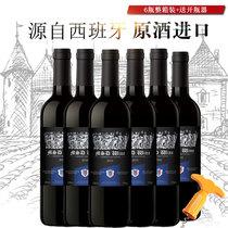 2醉鹅娘精选智利原装进口鸟酒梅洛干红葡萄酒红酒支装