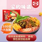 家柳螺蛳粉浓汤型350克/包广西柳州螺丝粉正宗特产螺狮粉美食袋装 19.9元