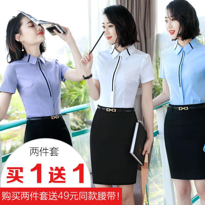 职业套装女夏两件套工作服气质修身2018新款时尚面试正装ol小香风