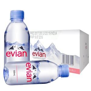 领3元券购买原装法国进口evian天然弱碱饮用水